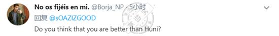 Huni选亚索轻松赢比赛,sOAZ直言:他像是在北美虐菜